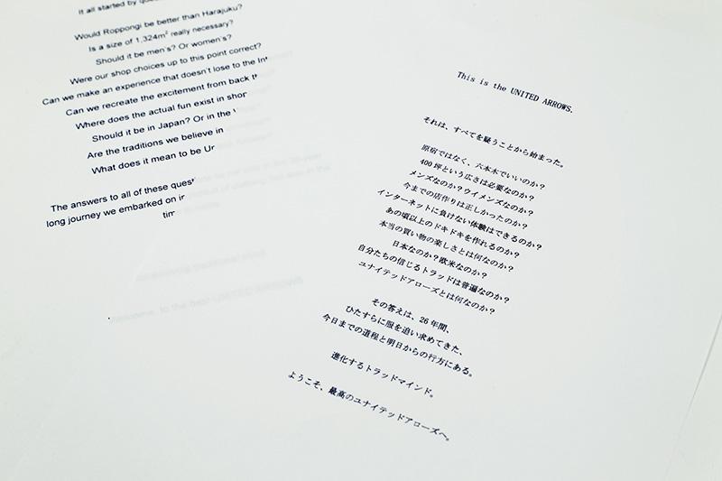 yukimi_13106