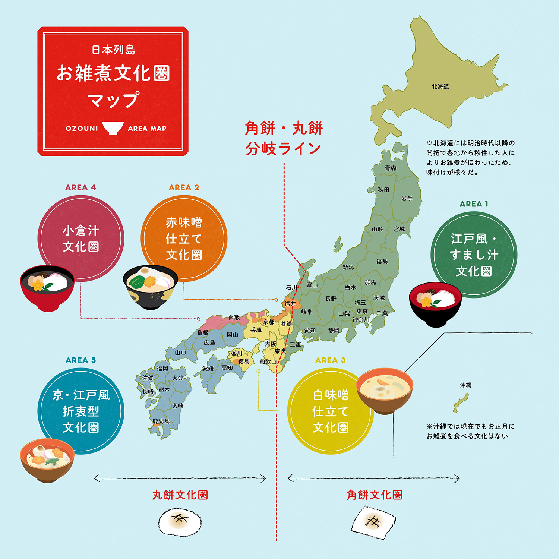 map_2_IMG_7239