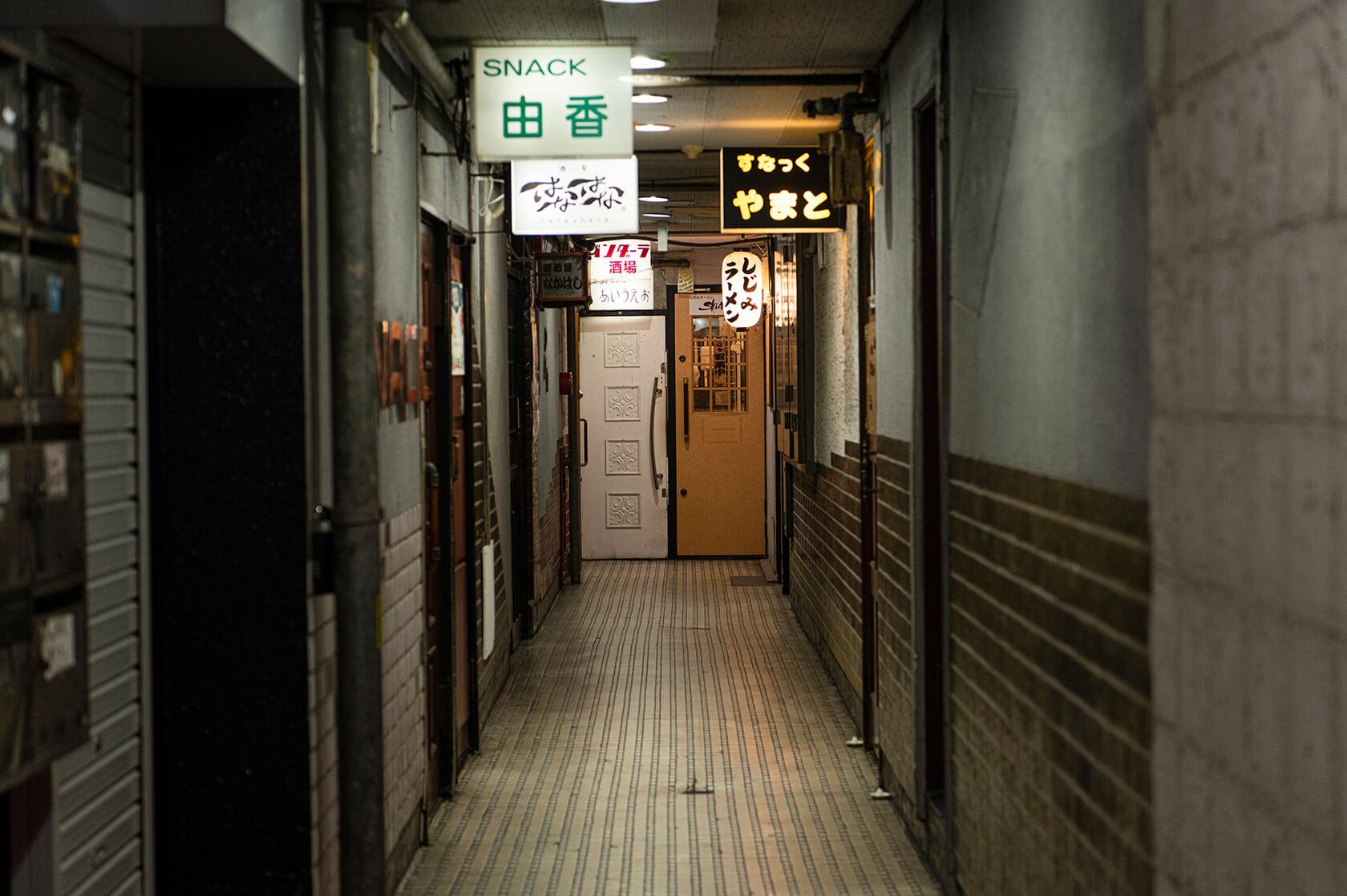 utsuwa_9_2