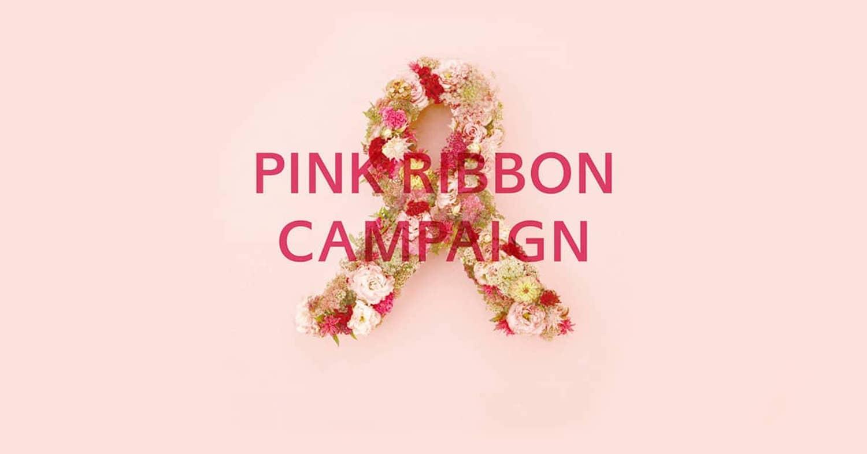 2_pink_visual2020